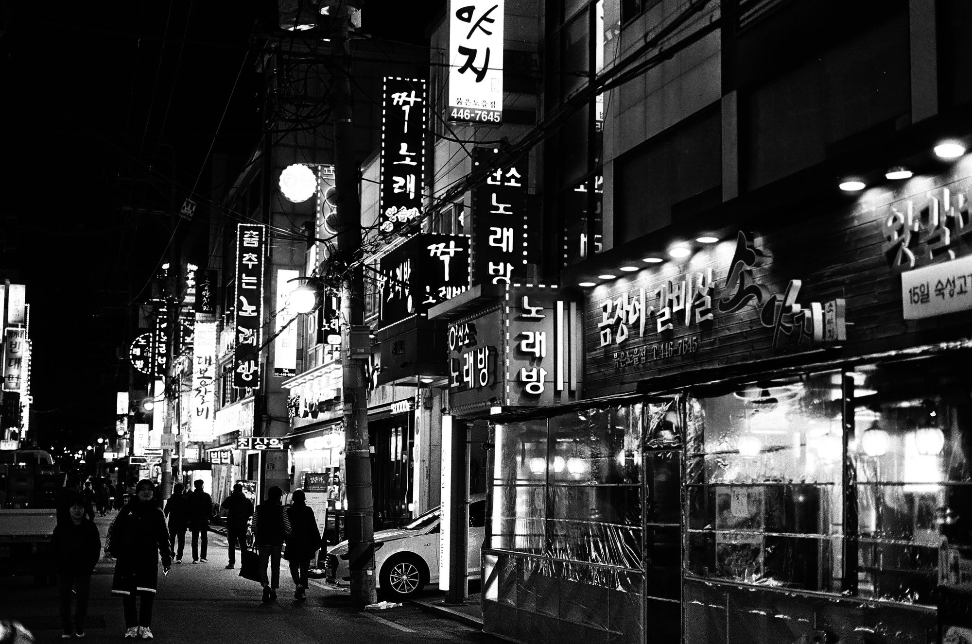 Some Seoul night streets